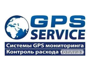 GPS моніторинг транспорту, спостереження. Контроль палива.