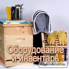 Инвентарь для бджолярiв.