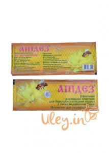 Апидез (тимол, пихтовое масло) 10 полосок в 1 уп. Агробиопром.