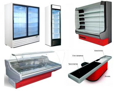 Холодильное и торговое оборудование - витрины, шкафы, горки/регалы, бонеты!