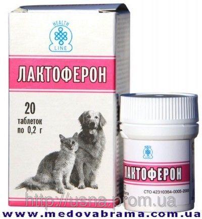 Лактоферон, Веда, Росія (таблетки 20 шт)