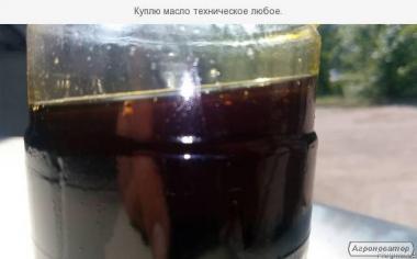 Реалізуємо олію технічне