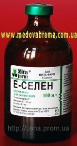 Е-селен 100мл витамины, минералы для с/г животных, птиц, кошек и собак, пушных зверей, молодняка