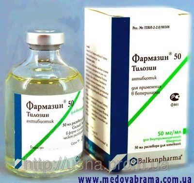 Фармазин 50, Хювефарма, Болгария (50 мл) – раствор для инъекций