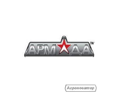 Протруювач Армада (Агрохімічні технології)