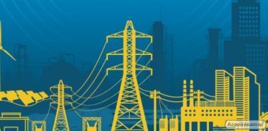 Постачання електричної енергії
