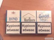 Продажа сигарет опт и розница.