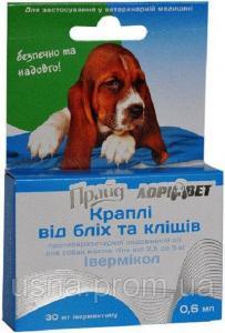 Прайд Лори - капли от блох и клещей для собак от 2,5 до 5 кг