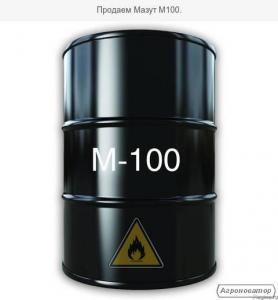 Продам Мазут М-100