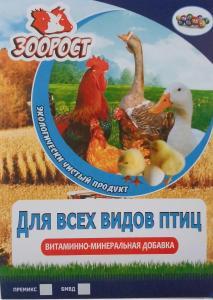 БМВД для всех видов птиц ( универсальный ) 20%