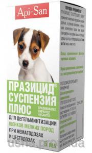 ПРАЗИЦИД-СУСПЕНЗИЯ СЛАДКАЯ для щенков мелких пород + шприц-дозатор, Апи-Сан, Россия (5 мл)