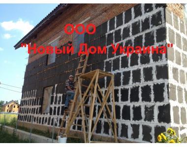ПЕНОСТЕКЛО Киев вспененное стекло пеностекло Fomglas
