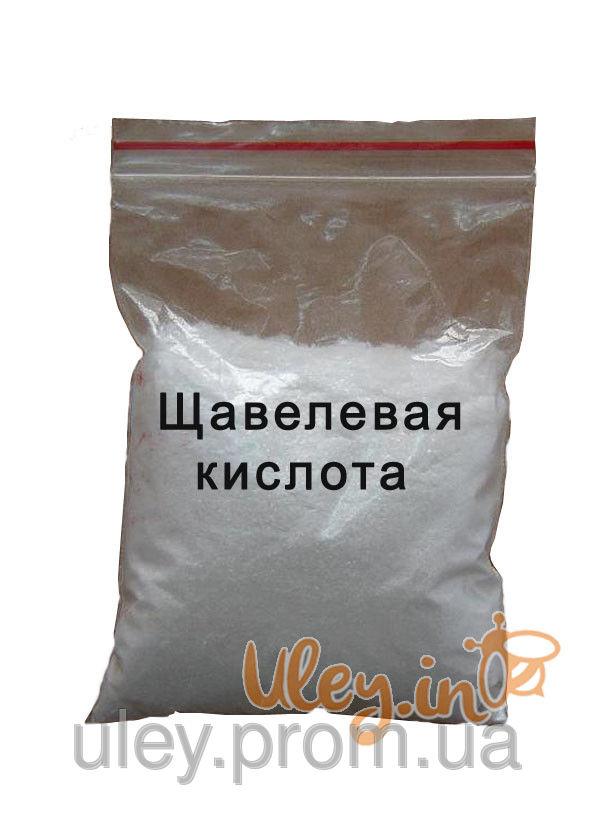 Щавлевая кислота (75 гр.) порошок.
