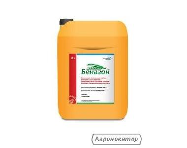 Беназон (Базагран) бентазон 480 г/л Агрохімічні технології
