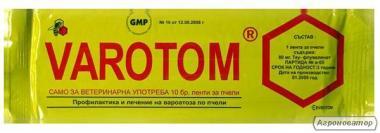 Варотом (флувалінат) Евротом. Сербія. ( 10 смужок-1уп. )