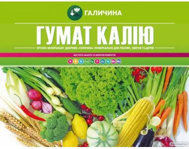 Гумат калия