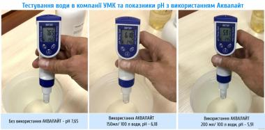 Кондиционер и регулятор pH воды