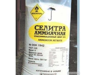 Карбамид, селитра (минудобрения) по Украине и на экспорт