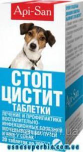 Стоп-Цистит для собак ( 20 табл.)