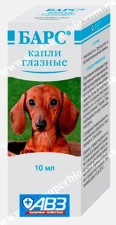 Барс капли глазные Агроветзащита, Россия (10 мл)