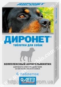 Диронет для собак Агроветзащита, Россия (6 таблеток)