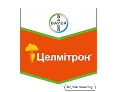 Гербіцид Целмитрон 700 (Bayer Crop Science)