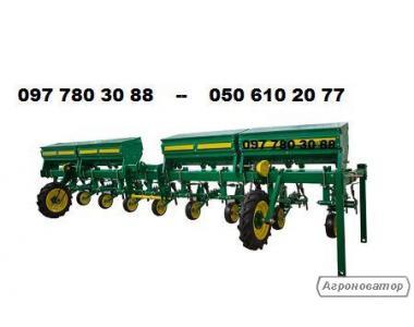 Культиватор рослинопідживлювач навісний прополочный Harvest 560