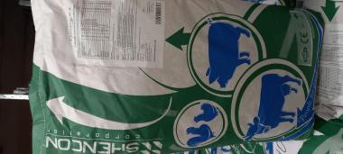 Заменитель цельного молока (Лактофит) мешок 25 кг.