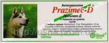 Празимек-Д (PRAZIMEC-D) для собак (4 табл.), Биовет, Болгарія