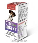 Стоп-Цистит БІО суспензія (для собак) 50 мл