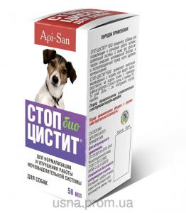 Стоп-Цистит БИО суспензия (для собак) 50 мл
