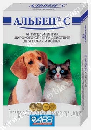 Альбен С для кошек и собак Агроветзащита, Россия