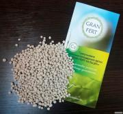 Гранульовані добрива для розкислення грунтів «GRAN FERT КАЛЬЦІЙ+»