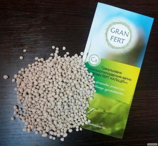 Гранулированные удобрения для раскисления почв «GRAN FERT КАЛЬЦИЙ+»