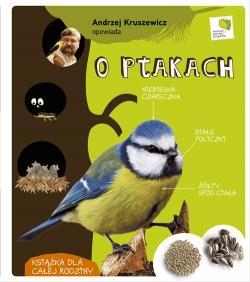 Литература по животноводству