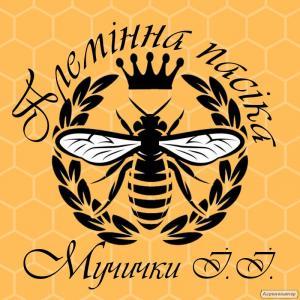 Пчеломатки 2019 Карпатской породы