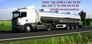 Дизельне паливо ЄВРО-5!! 16,50/літр!!!