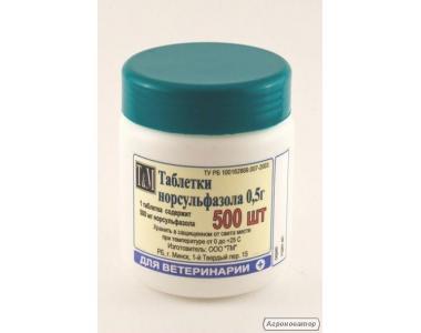 Норсульфазол динатриевая соль