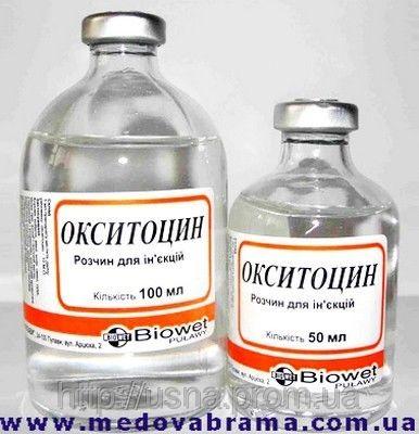 Окситоцин-10 Од. 100мл, Биовет Пулави Польща — протеїновий гормон при слабкій пологовій діяльності 100 мл