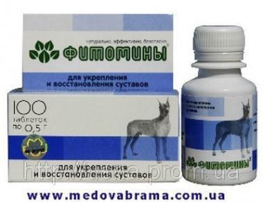 Фитомины для зміцнення та відновлення суглобів у собак, Веда, Росія (100 таблеток)