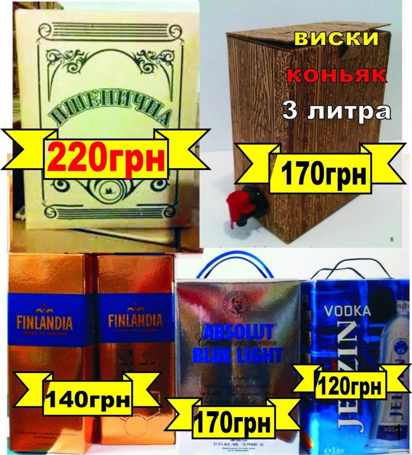 Водка пшеничная 10 л - 220грн, Абсолют, Ельцин