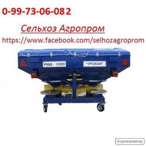РМД - 1000; РМД - 3000;РМД - 500 (Разбрасыватель мин удобрений)