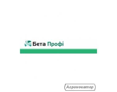 Гербіцид Бета Профі (Syngenta)