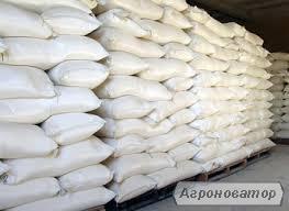 Продам цукор від 20 до 250тонн/неділю
