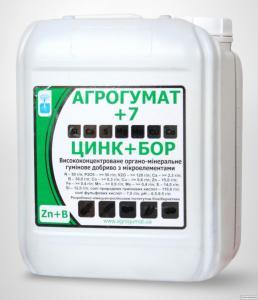 Гумат Калію , ТМ Агрогумат +7 Цинк
