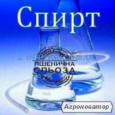 Продам Спирт пищевой хорошее качество 96.6%
