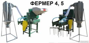Крупорушка універсальна УКР-2