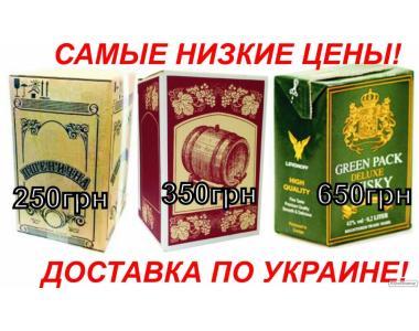Водка пшеничная10 литров, коньяк, виски