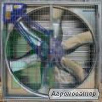 Вентилятор настінний (є б/у)
