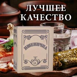 водку Финляндия 3,2л, Абсолют3л, пшеничная 10л, коньяк 10,5,3л от 1шт!